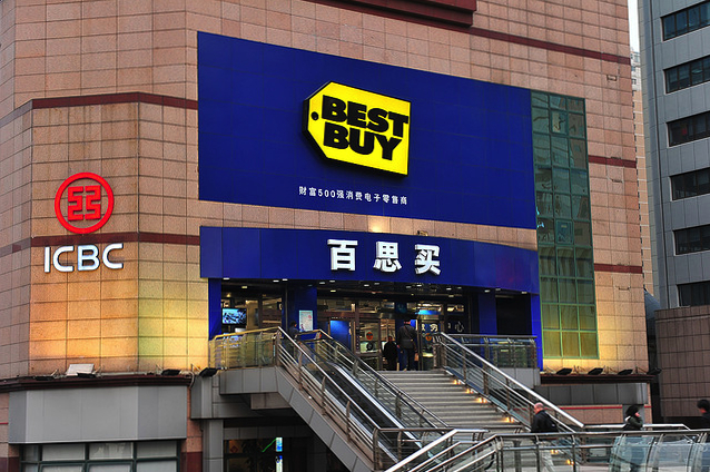 failure of best buy in china Open document below is an essay on best buy's failure in china from anti essays, your source for research papers, essays, and term paper examples.